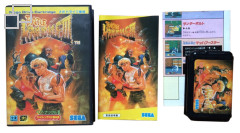 Mega Drive Game with Goodie